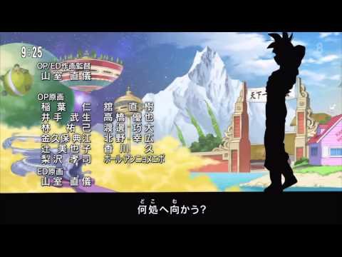 """Dragon Ball Super Ending """"Hello Hello Hello"""" -TV SIZE- (Cover Español Latino)"""