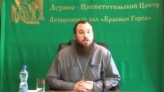 «Как познавать волю Божию?» Cвященник Максим (Каскун)
