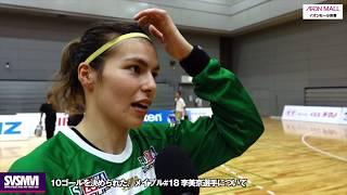 JHL2017-18 三重バイオレットアイリス vs 広島メイプルレッズ 2017.08.26