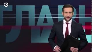 Украина получила томос об автокефалии | ГЛАВНОЕ | 07.01.19