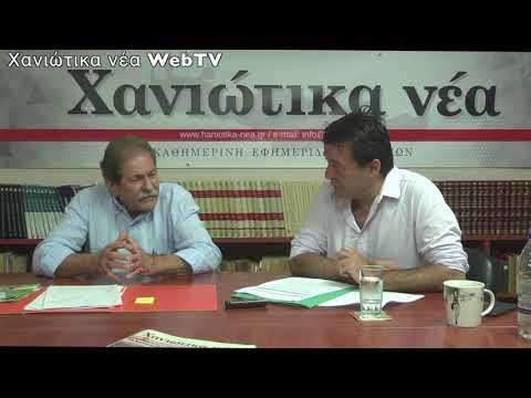 Παντελής Καραγιαννάκης - Υποψήφιος Δήμαρχος Αποκόρωνα