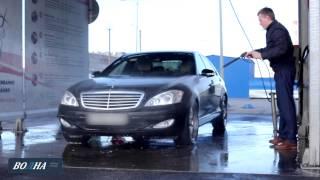 Как помыть автомобиль за 420 секунд?(Как помыть автомобиль самому быстро и недорого на бесконтактной мойке самообслуживания. Инвестор? Добро..., 2014-05-11T19:09:26.000Z)
