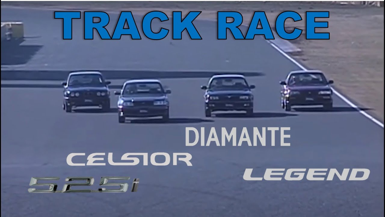 Track Race #71 | 525i vs Celsior vs Diamante vs Legend