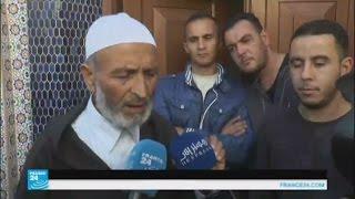 والد بائع السمك الذي قتل سحقا في المغرب يعلق على موت ابنه