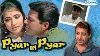 Pyar hi pyar - full movie in 15 mins - dharmendra - vyjayanthimala