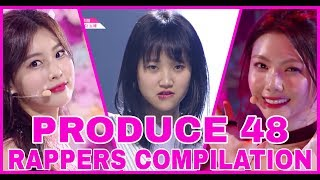 [PRODUCE 48]RAPPERS COMPILATION