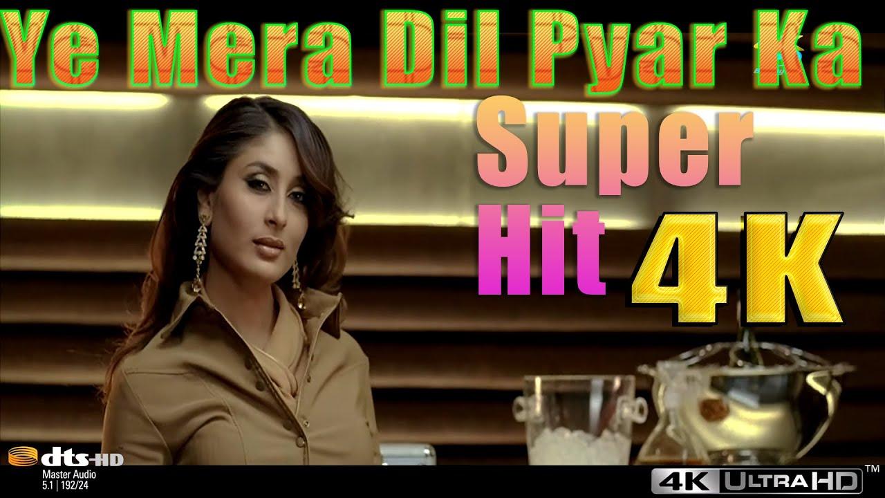 Download Yeh Mera Dil Pyar Ka deewana [4K Ultra HD2160p &1080p] Don (2006)