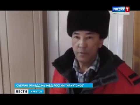 Водитель иркутской медицинской организации в состоянии алкогольного опьянения перевозил больных