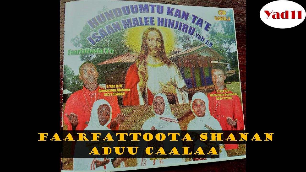 Aduu caalaa Faarfannaa Orthodox Afaan Oromoo Haaraa New 2020 Ethiopian Orthodox Afaan Oromo Mezmur