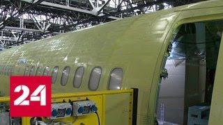 На Иркутском авиационном заводе собирают первую партию новейших российских самолетов - Россия 24