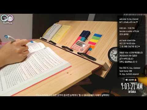 2018/05/17 실시간 공.부.방.송 study with me_dreams come true