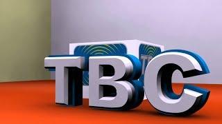 LIVE: Taarifa ya Habari Kutoka TBC 1(August 3, 2018 - Usiku)