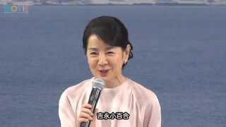 吉永小百合、柴田恭兵、森山未來、満島ひかり、宮崎あおい、小池栄子、...
