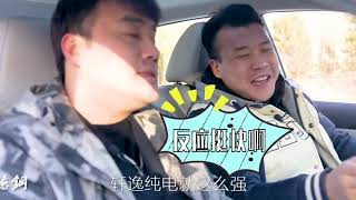 Review on Sylphy ZE from Dongfeng and Nissan Venture