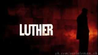 Заставка сериала «Лютер / Luther»(Подписывайтесь на развлекательный ресурс о сериалах ВКонтакте – vk.com/serialoman_vk., 2015-02-15T09:47:16.000Z)