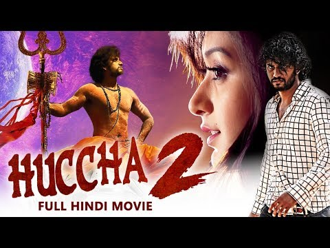 Huccha 2 (2019) New Released Full Hindi Dubbed Movie | Darling Krishna, Sharvya | New South Movie