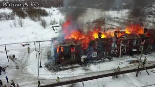 Пожар Молодёжная 17 Сокол (Fire)