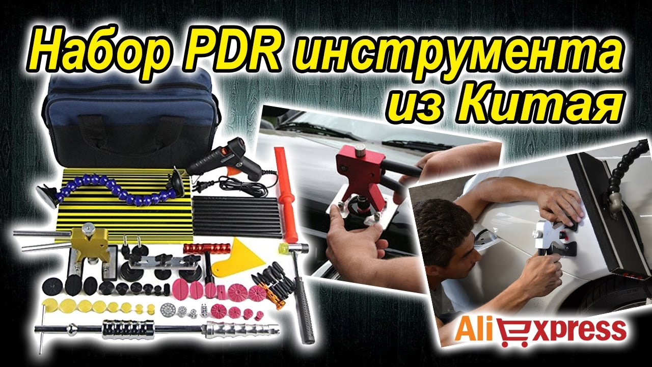 PDR Tool Review - Ultra Dent Adjustable Hand Tools | by TDN Group .