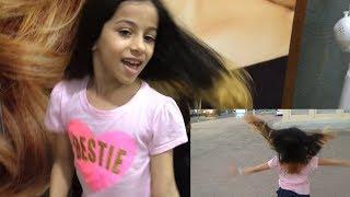 صبغت شعري !!! زبط أو لا؟ 😱