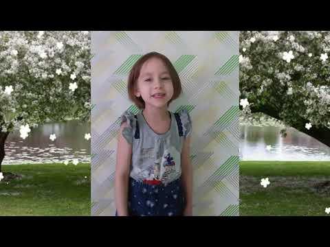 Катюша 2020 МАДОУ детский сад 4 Нытва