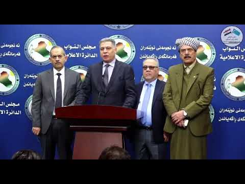 ITC Lideri Erşat SALİHİ'nin Türkmen Yasası konusunda yaptığı açıklama...