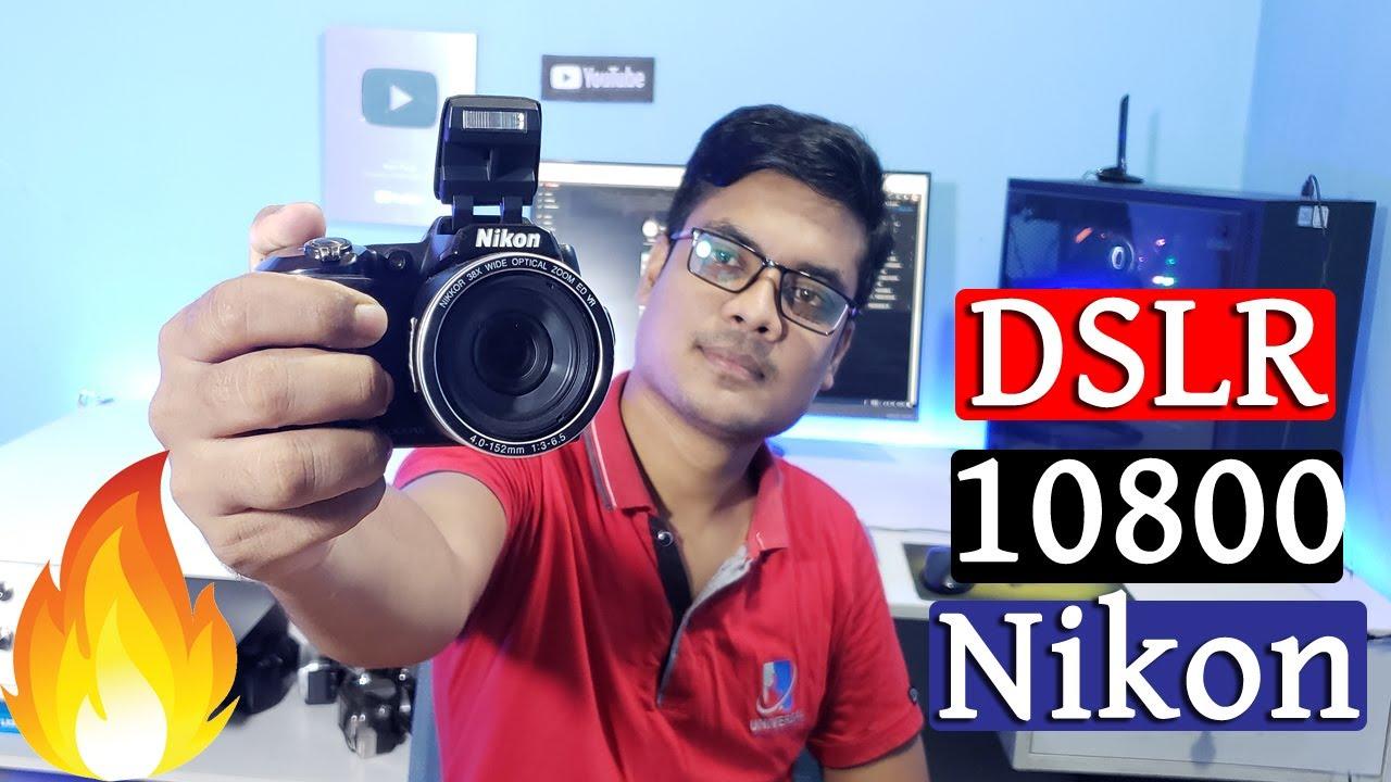 একবারে পানির দামে DSLR কিনুন // Nikon Coolpix L840 Camera Bangla Review ! Water Prices