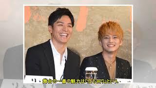生田斗真、中山優馬と初共演「本当の弟と思ってかわいがっていきます」 ...