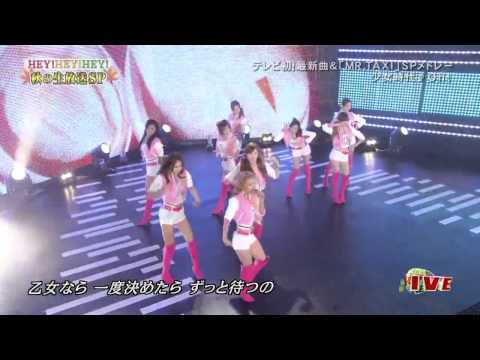 Girls' Generation - SNSD (소녀시대) - Oh! (Japan Version) (Live)