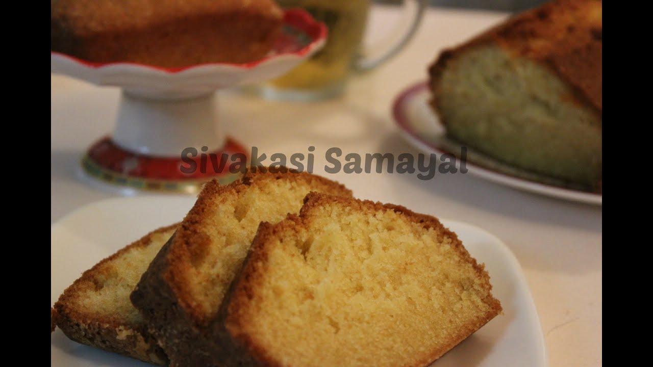 Cake Recipes In Madras Samayal: Simple Cake(Simple கேக்)Sivakasi Samayal / Recipe