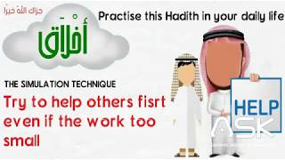 Short Hadees for KIDS in English  - short hadith in Arabic and English for children