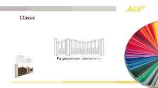 Презентация на выставку. Стенд ALV 2013(, 2013-05-28T19:39:13.000Z)