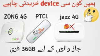 Zong,jazz or ptcl wifi device- which one is best
