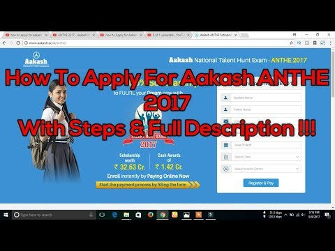 How to Apply for Aakash ANTHE 2017 Scholarship Exam