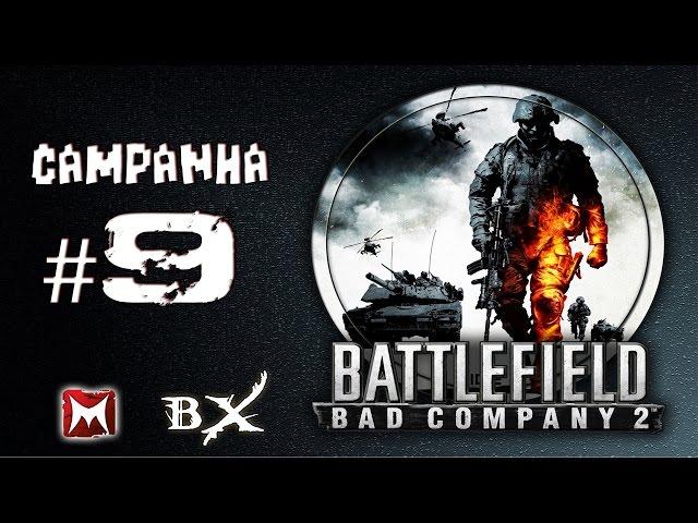 Detonado Battlefield Bad Company 2 #9 SANGRE DEL TORO