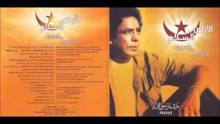 Mohamed Mounir - Madad ya rasool allah || محمد منير - مدد يا رسول الله