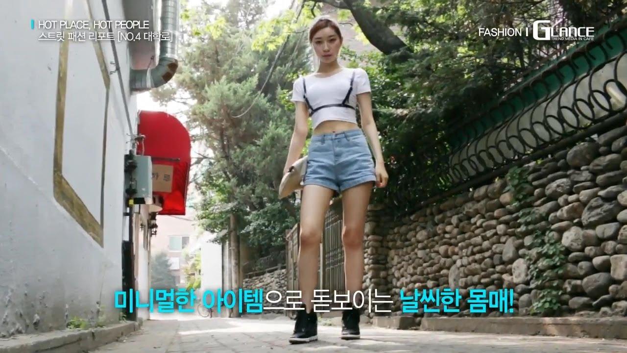 Street Fashion Report Tv Youtube