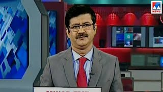 സന്ധ്യാ വാർത്ത   6 P M News   News Anchor - Pramod Raman   November 14, 2017