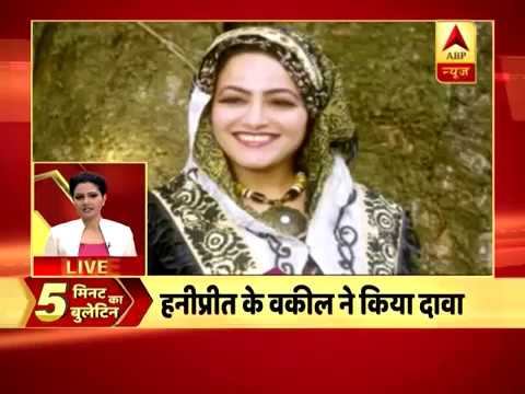 Top Stories in 5 minutes: Honeypreet had been in Delhi, claims her lawyer