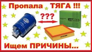 видео Замена топливного фильтра на ВАЗ 2113, ВАЗ 2114, ВАЗ 2115