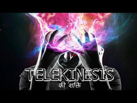 How To Do Telekinesis In Hindi    How To Do Telekinesis For Beginners In Hindi    Spiritual Logic   