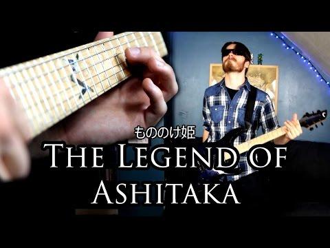 Ultimate  n°40 : アシタカ聶記  The Legend of Ashitaka Princess Mononoke