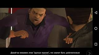 Grand Theft Auto III #17 Прохождение без комментариев (Большая стирка)