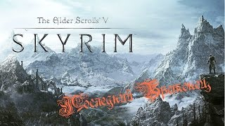 The Elder Scrolls V: Skyrim № 4. Первый дракон