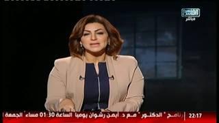 المصرى أفندى 360 | الإرهاب يضرب بريطانيا ..أزمة زيادة مصروفات المدارس الخاصة