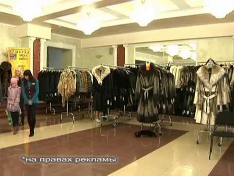 Фабрика меха в Ленинск-Кузнецком