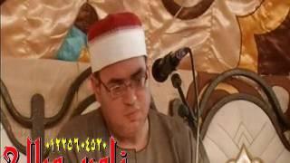 Download الشيخ محمود على حسن س ال عمران عزاء المهندس محمد محمود عبدالعاطى الطيبة 2 6 2017 Mp3