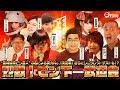 関西個性派ピン芸人No.1決定戦!【ピン下一武道会】:おちゅーんLIVE! Vol.128