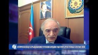 СРОЧНО! Что произошло между чеченцами и азербайджанцами в России? Рассказывает Полад Бюльбюльоглу