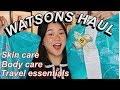 HUGE WATSONS HAUL! SKIN CARE, BODY CARE, TRAVEL ESSENTIALS! (2019) | ASHLEY SANDRINE