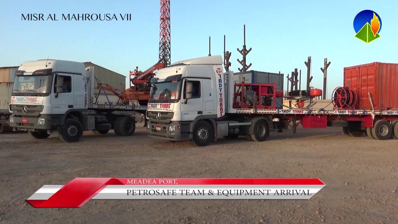 Misr Al Mahrousa VII Drill